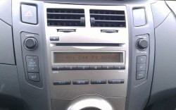 Den originale radioen som fulgte med bilen var bare en FM-radio.